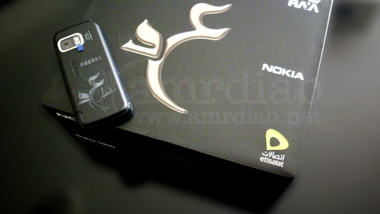 Nokia 5800, Amr Diab Limited Edition