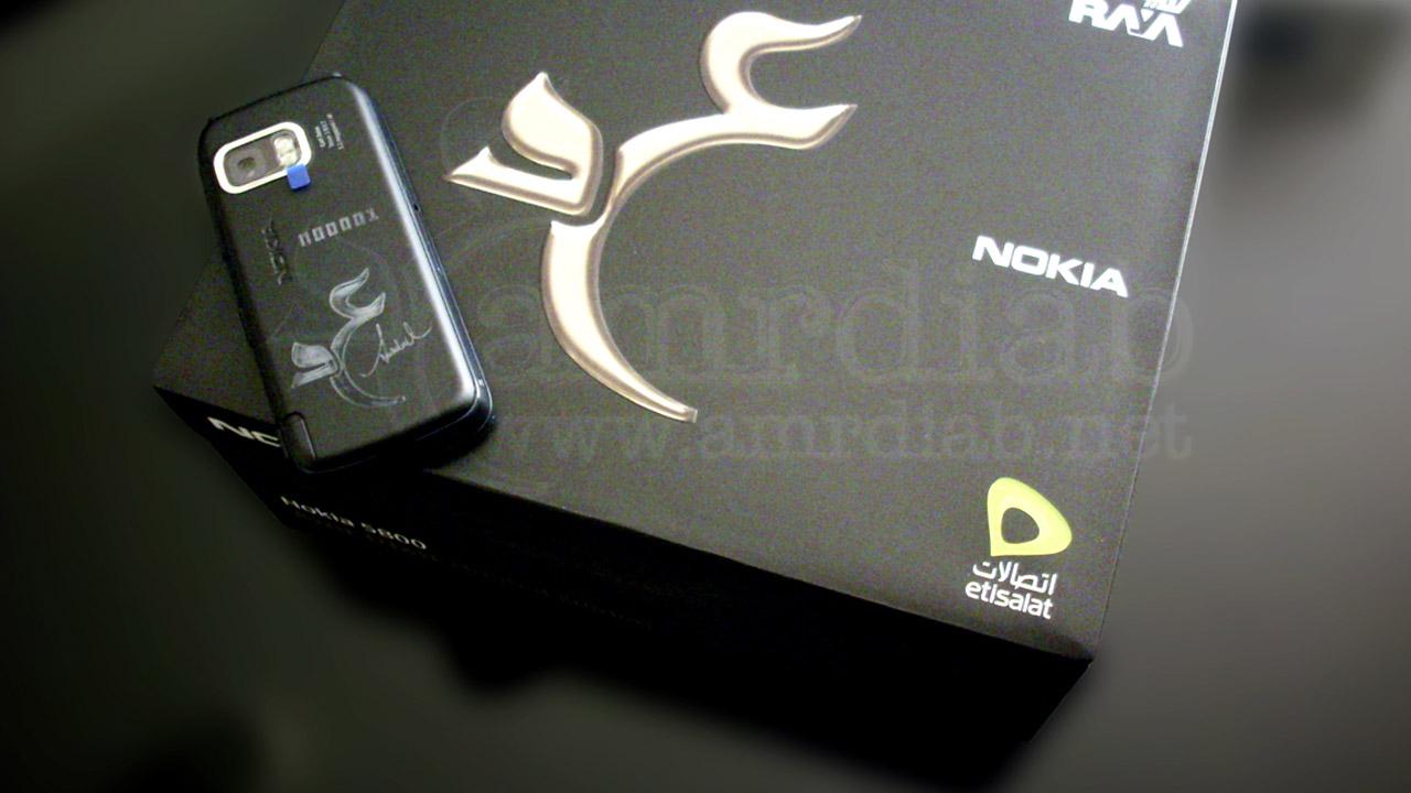 Nokia 5800, Amr Diab Limited Edition