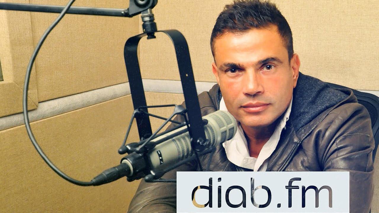 Amr Diab at Diab FM Radio