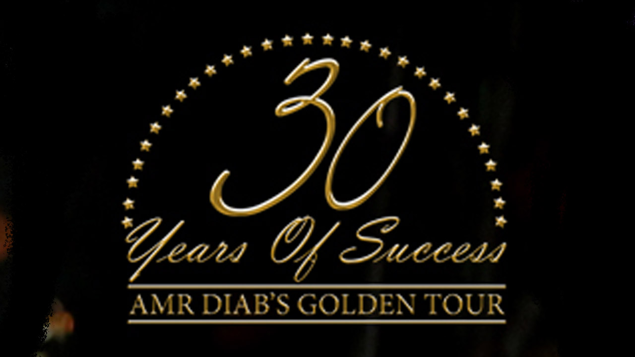 "30 Years of Success ""Amr Diab's Golden Tour"""
