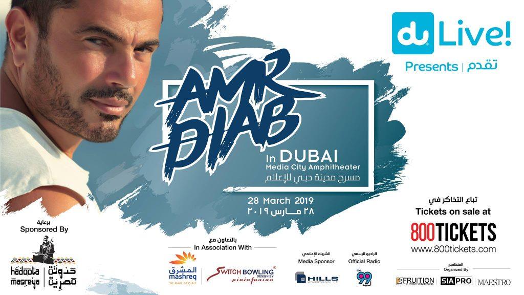 Amr Diab, Dubai 2019