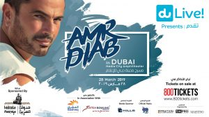 Dubai Media City Amphitheatre
