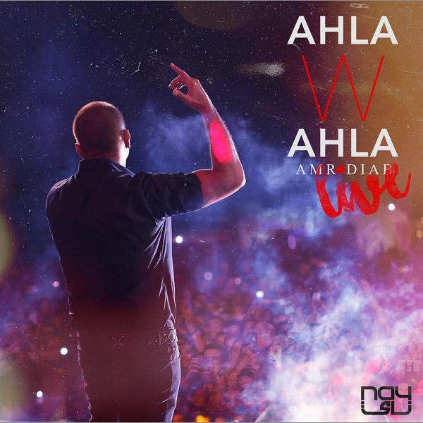 Ahla W Ahla Live Album Cover