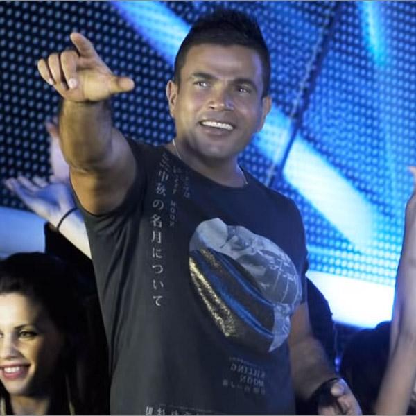 Amr Diab's Singles 2012