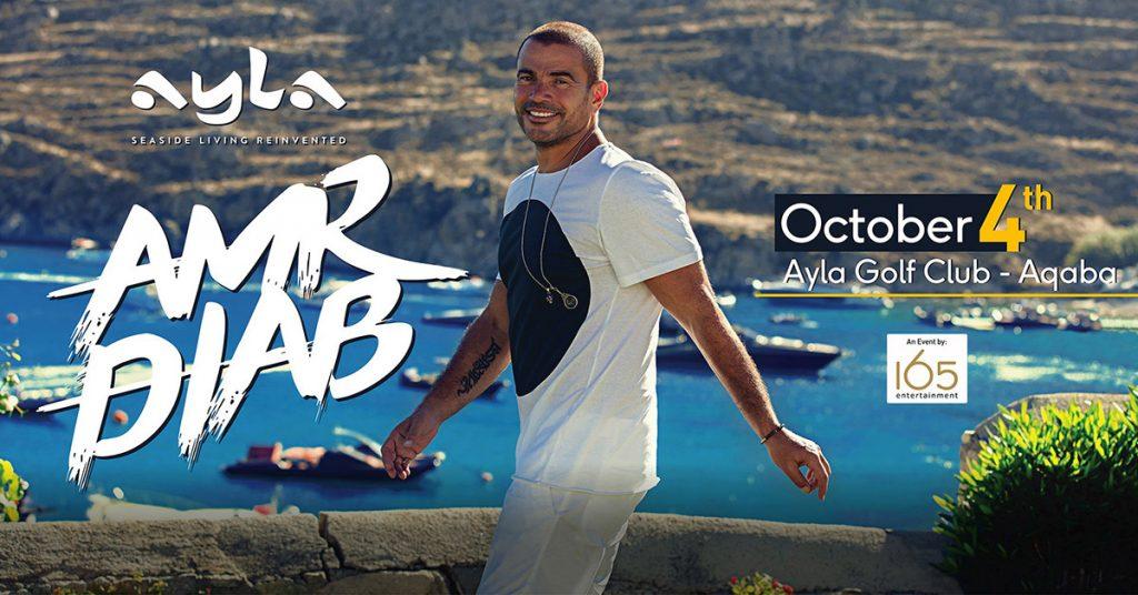Amr Diab LIVE in Aqaba 2019