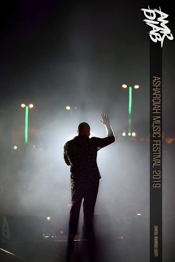 Amr Diab, Asharqiah Music festival