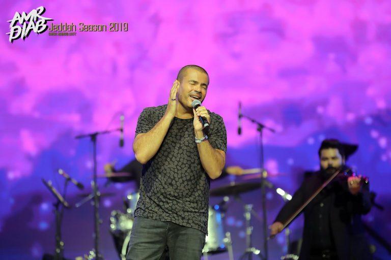 Amr Diab, Jeddah Season Festival 2019