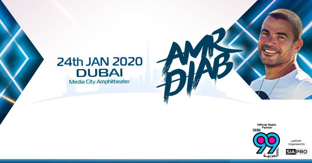 Amr Diab, Dubai Media City 2020