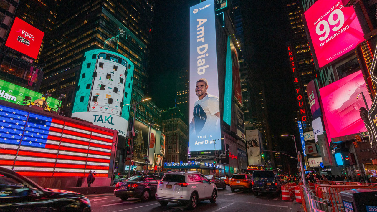 Amr Diab in Times Square, NY