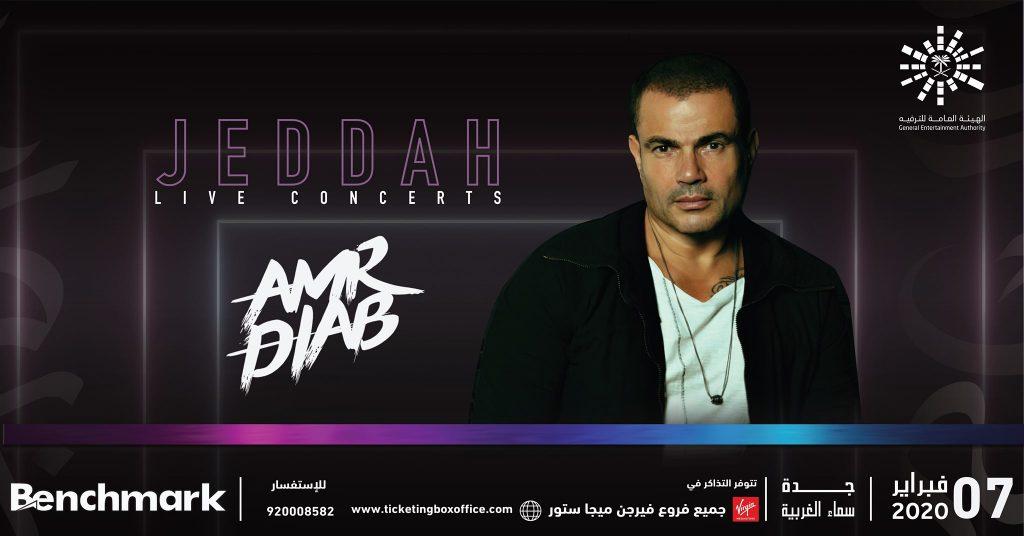 Amr Diab in Jeddah - February 2020