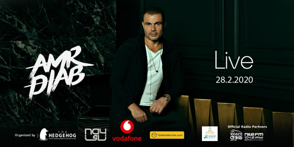 Amr Diab in Cairo - February 2020