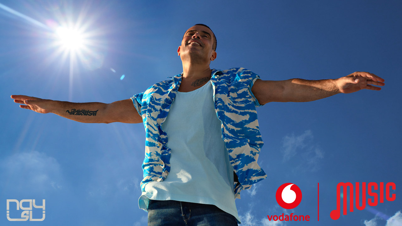 Ya Baladna Ya Helwa, Amr Diab - Vodafone