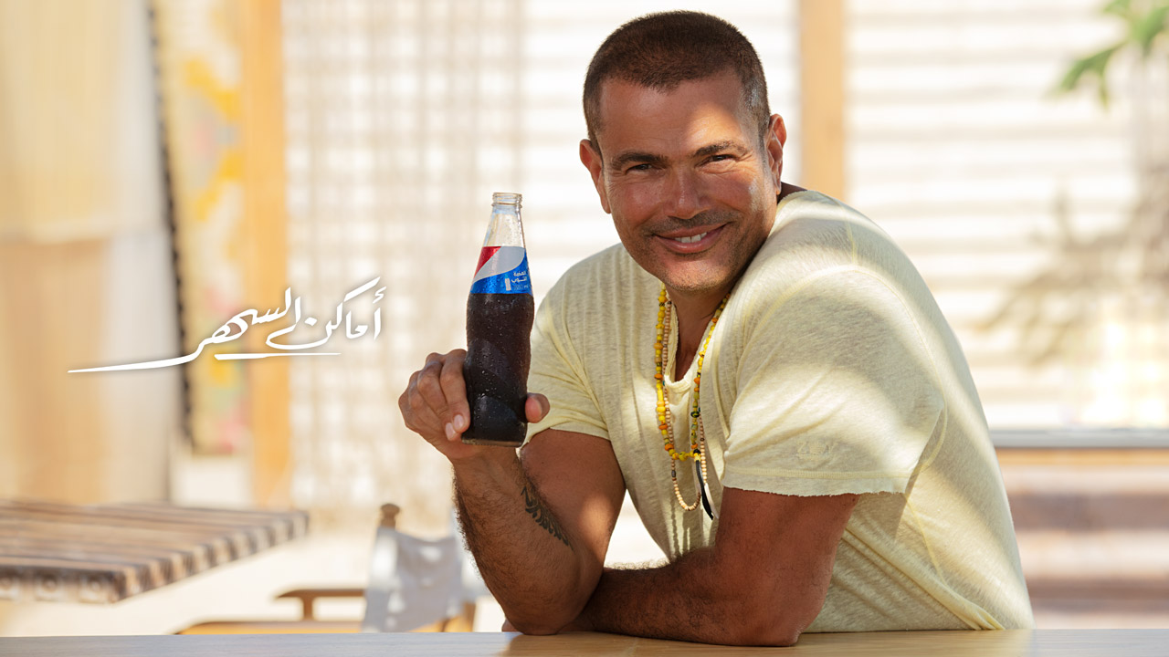 Amr Diab, Amaken El Sahar Pepsi Campaign