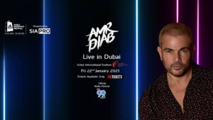 Amr Diab in Dubai
