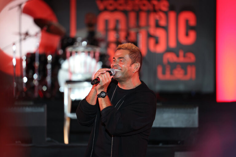 Amr Diab, Helm El Ghona