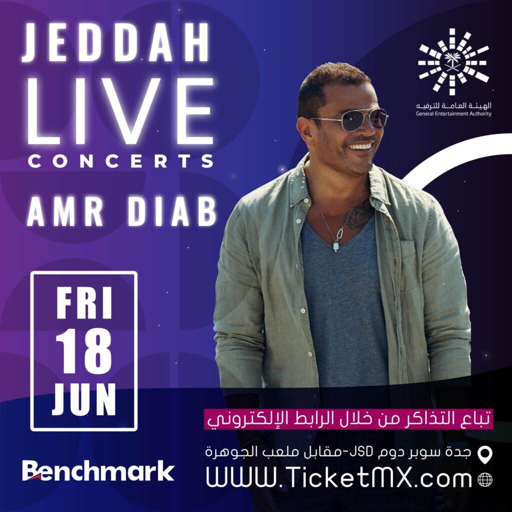 Amr Diab in Jeddah - June 2021