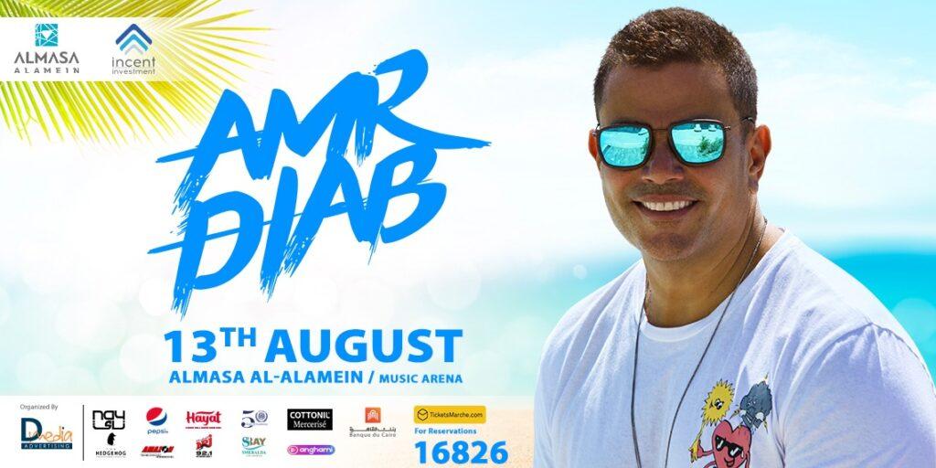 Amr Diab, Al Alamein Event